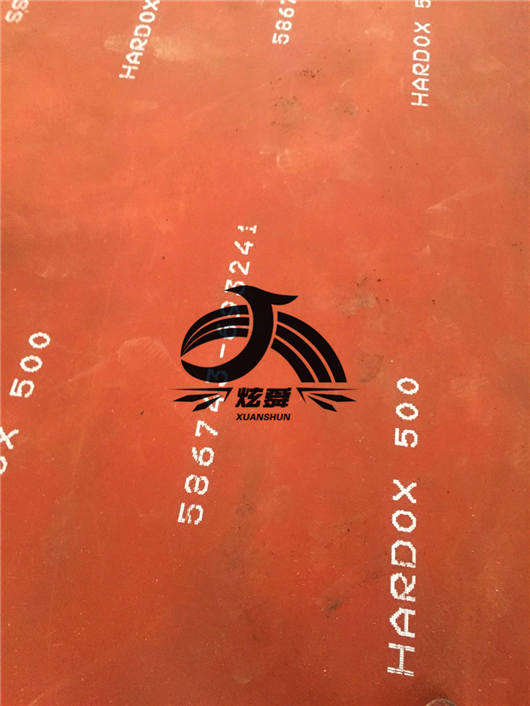 南京hardox500耐磨板日均库存创有记录以来*高