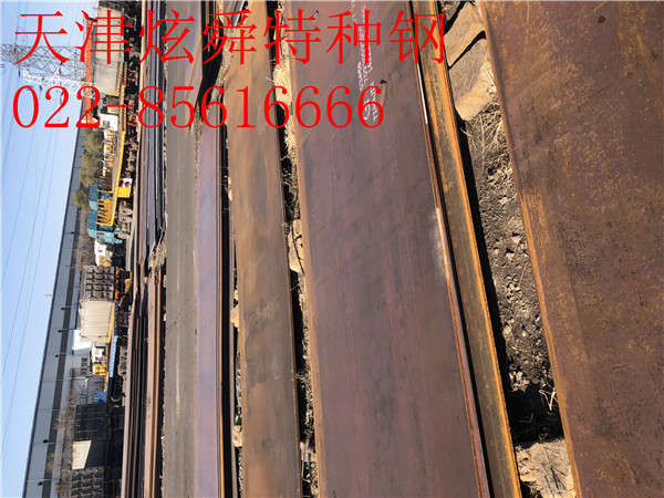 河北省市耐磨钢板:去产能任务陆续达标 价格趋向未来看涨耐磨板多少钱一吨
