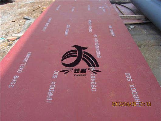 合肥Hardox500耐磨板:厂家订货价格较高对供应商价格有支撑