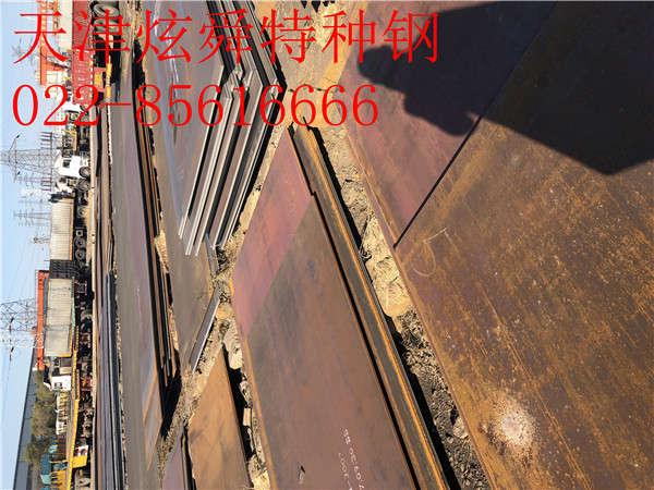 江苏省耐磨钢板:耐候板厂家出现一波价格反弹行情
