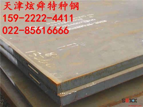 浙江省hardox500:耐磨钢板价格将维持稳中趋涨态势