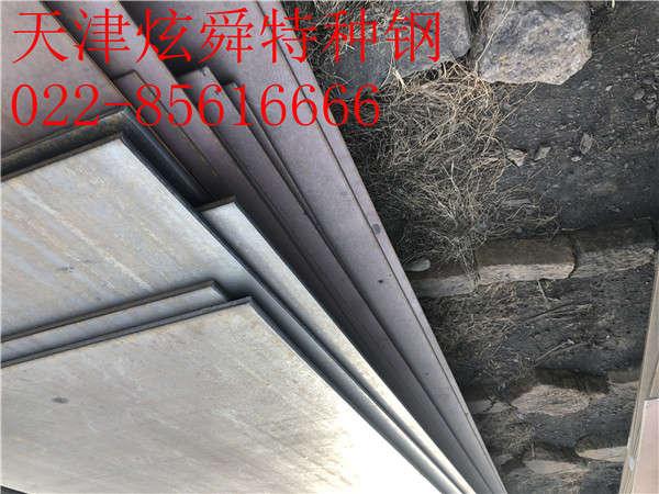 安徽省hardox450:耐磨钢板销售市场稳中趋强的可能性偏大