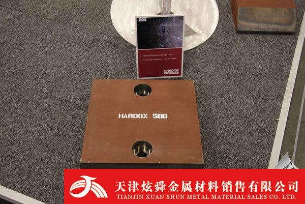 Hardox500耐磨板