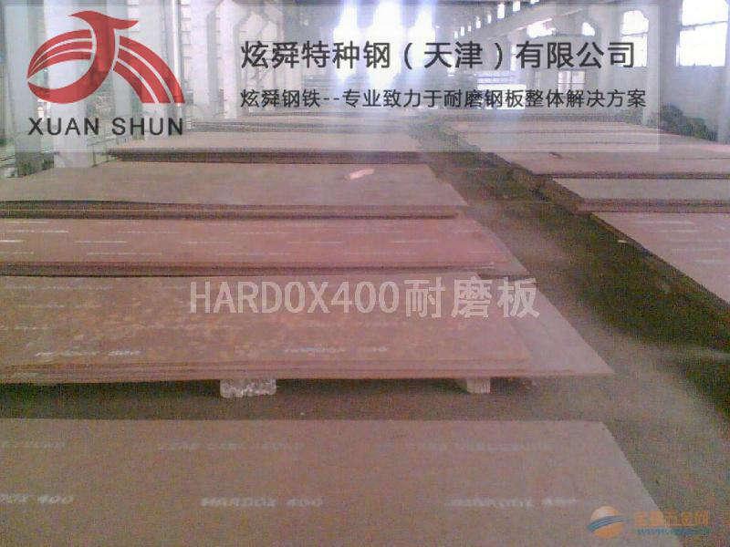 Hardox400