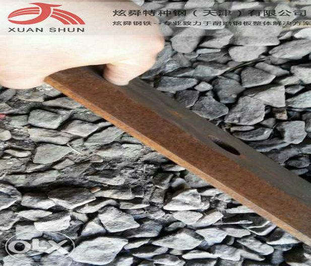 Hardox400耐磨钢板