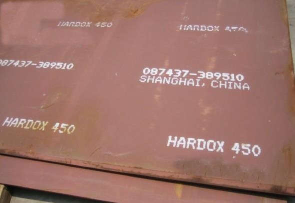 ssab瑞典hardox450