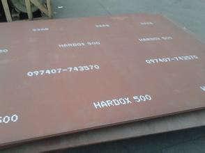 悍达Hardox500耐磨钢板